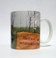 Фото на чашках, Полтава