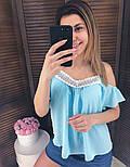 Женская майка-топ с открытыми плечиками (2 цвета), фото 3