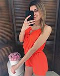 Женский стильный летний комбинезон шортами (3 цвета), фото 5