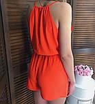 Женский стильный летний комбинезон шортами (3 цвета), фото 6