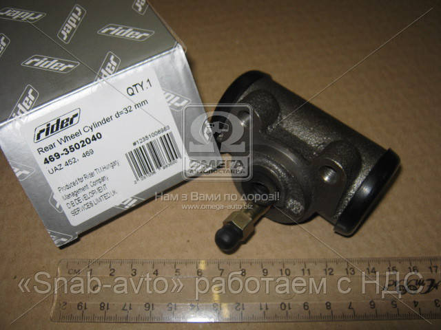 Цилиндр тормозной рабочий задний УАЗ 452,469 cт. обр. d=32 мм. (RIDER) (арт. 469-3502040), AAHZX
