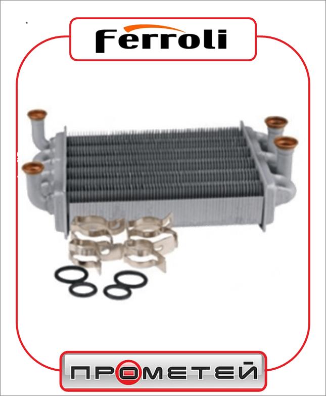 Теплообменник для котла ferroli цена Уплотнения теплообменника Kelvion NT 100X Оренбург
