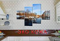 """Модульная картина на искусственной коже""""Река зимой""""108*60см"""