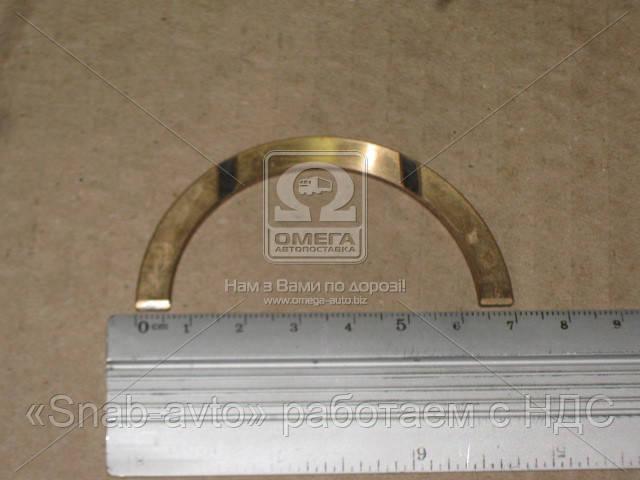 Полукольцо подшипника упорного ВАЗ вала коленчатого 2,437  Р (производство ДЗВ) (арт. 2101-1005183-21)