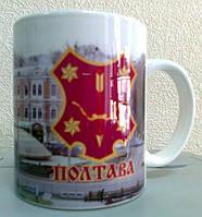 Герб Полтавы на чашку - сувенир