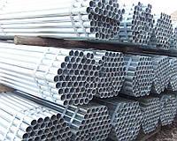 Киев труба оцинкованная от 57 до 159 мм диаметрГОСТ 10705-10706 трубы оцинкованные порезка