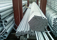 Труба оцинкованная Ду 15х2,5 мм стальная диаметр ГОСТ 3262 трубы оцинкованные порезка