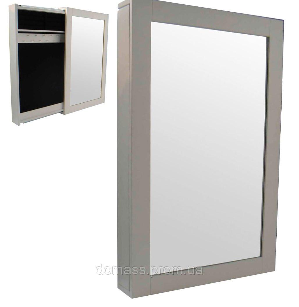 Зеркало-слайдер настенное с секцией для хранения Handy-Home DA MDJ01