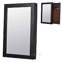 Зеркало-слайдер настенное с секцией для хранения DA MDJ02