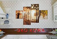 """Модульная картина на искусственной коже""""Парк осенью""""108*60см"""