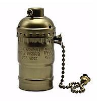 Патрон алюмінієвий з вимикачем ланцюжок [ Bronze ], фото 1