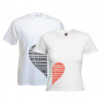 """Парные футболки """"Половинка"""""""