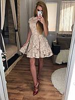 Пышное платье вышивка из пайетки