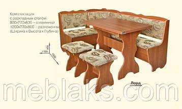 Кухонный уголок «Лорд», фото 3