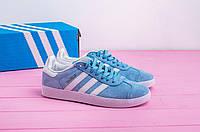 Женские кроссовки в стиле Adidas Gazelle Sky Blue (36, 37, 38, 39, 40 размеры)