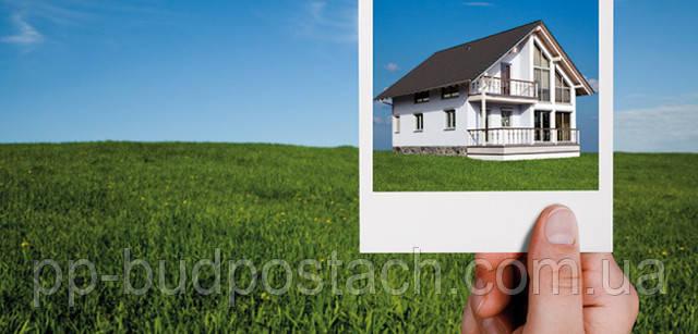 Вибір земельної ділянки під будівництво будинку