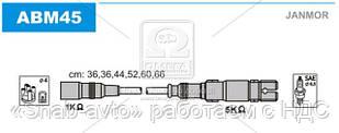 Провод зажигания (силикон) AUDI (производство Janmor) (арт. ABM45), AFHZX