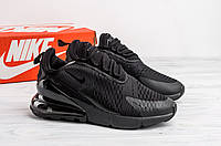 Мужские кроссовки в стиле Nike Air Max 270 All Black (40, 41, 42, 43, 44, 45 размеры)