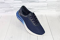 Стильные кроссовки. Натуральная кожа + сетка 1869