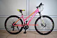Горный велосипед Kinetic Vesta 27.5 дюймов розовый