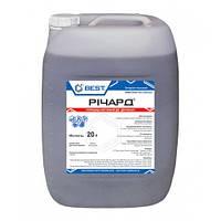 Гербицид РИЧАРД Глифосат  480 г/л аналог Раундап, Системный гербицид Ричард для Сои, Гороха, Нута.