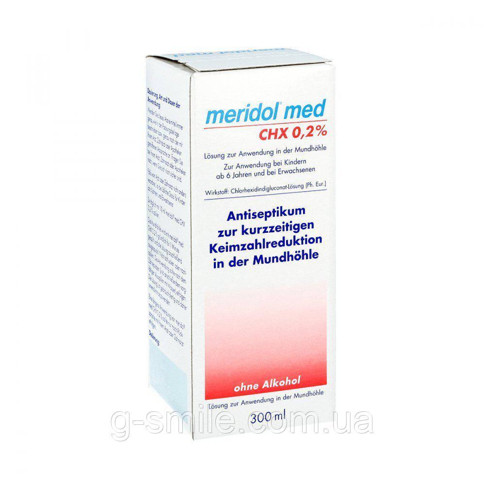Ополаскиватель для полости рта Meridol med CHX 0,2 % Lösung(раствор), 300 ml