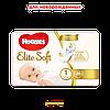 Подгузники Huggies Elite Soft Newborn 1 (3-5 кг) 25 шт., фото 3