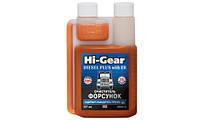 Hi-Gear HG3418 237мл Очиститель форсунок для дизеля с ER