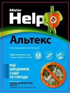 Инсектицид Альтекс (3 мл) — против личинок чешуекрылых и других насекомых.
