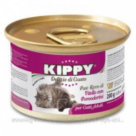 Консервы Kippy для котов телятина и томаты 0.2 кг