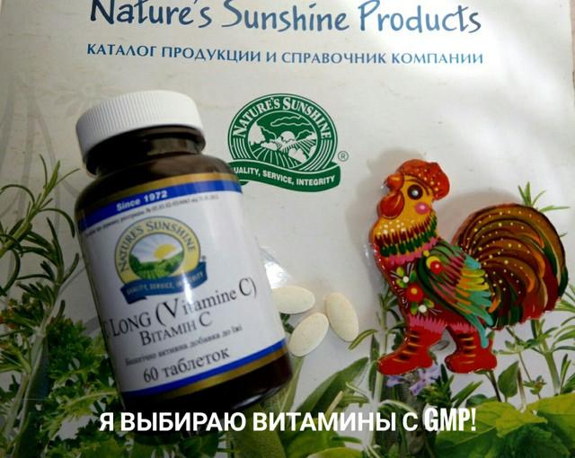 Витамин С НСП Картинка 2.