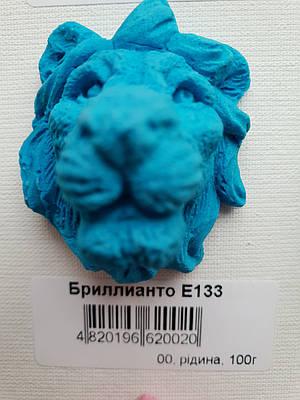 Барвник Діамантовий блакитний  порошок (Краситель Бриллиантовый синий)  Е133