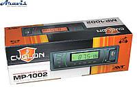 Автомагнитола Cyclon MP-1002G зеленый