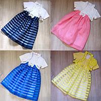 Р. 116, 122, 128 Детское нарядное платье + болеро Одри
