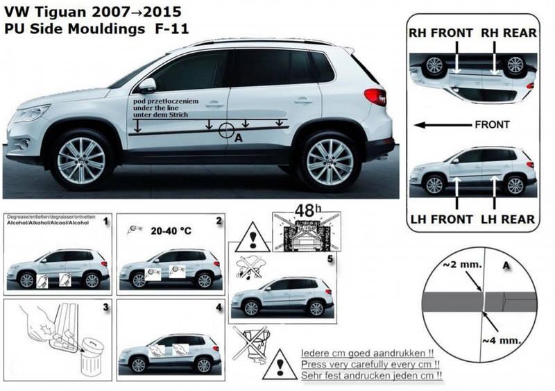 F-11 door mouldings Volkswagen Tiguan 2007-2010 / lift. 2010-2015