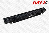 Батарея ASUS X550CC X550CL X550E 14.8V 2600mAh