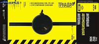 Антенна активная Триада 002 mini всеволновая с регулировкой усиления