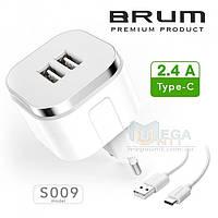 Brum S009   5V 2.4A 2*USB Сетевое зарядное устройство + USB Type-C кабель