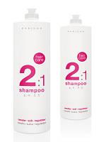 Шампунь-концентрат 2:1 нейтральный /Shampoo 2:1 p.H. 5.5 (развод.водой до 1500 мл) 950 мл.