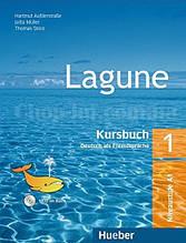 Lagune 1 Kursbuch mit Audio-CD / Учебник немецкого языка с диском