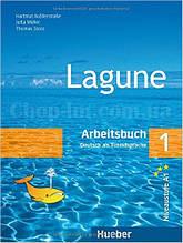 Lagune 1 Arbeitsbuch (рабочая тетрадь по немецкому языку)