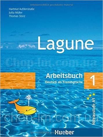 Lagune 1 Arbeitsbuch (рабочая тетрадь по немецкому языку), фото 2