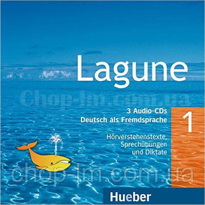 Lagune 1 Audio CDs (3) диски к курсу