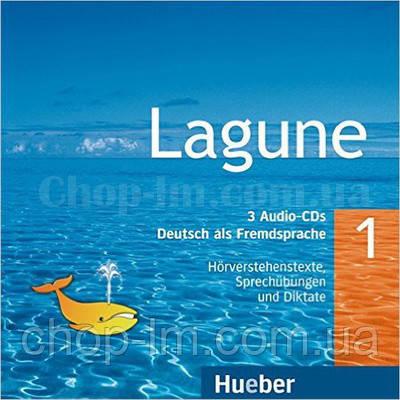 Lagune 1 Audio CDs (3) диски к курсу, фото 2