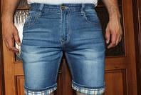 Батальные  джинсовые шорты