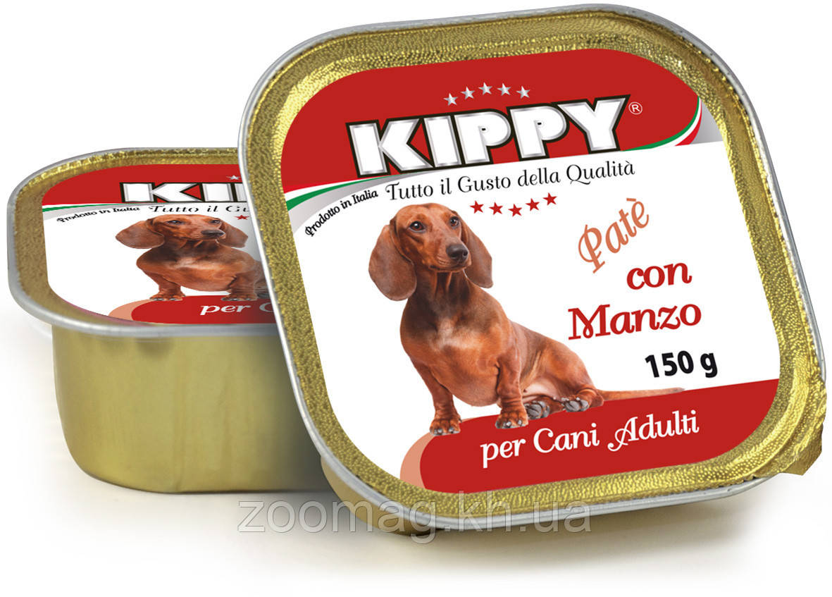 Консервы Kippy Dog с говядиной  0.15 кг
