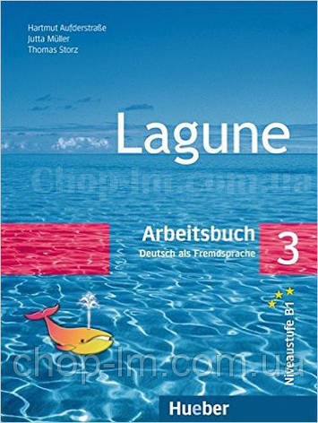 Lagune 3 Arbeitsbuch (рабочая тетрадь по немецкому языку), фото 2