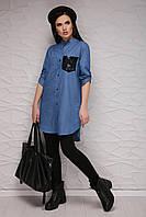 Стильная женская хлопковая длинная рубашка с рукавом 3/4 7029/8, фото 1