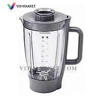 Оригинал. Чаша блендера 1500ml для кухонного комбайна Kenwood код KW716436, KW706719
