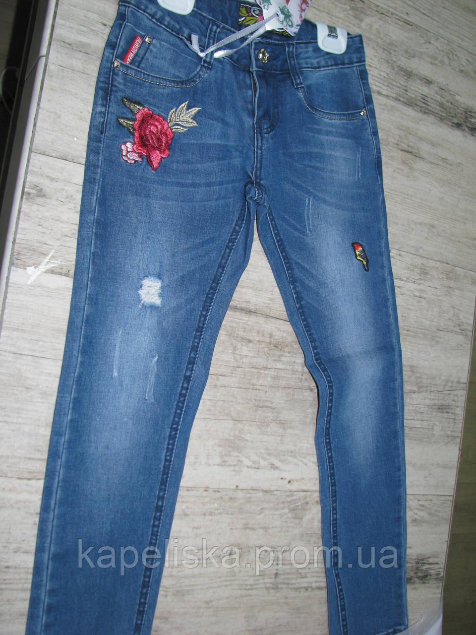 Джинси для дівчинки , джинсы для девочки